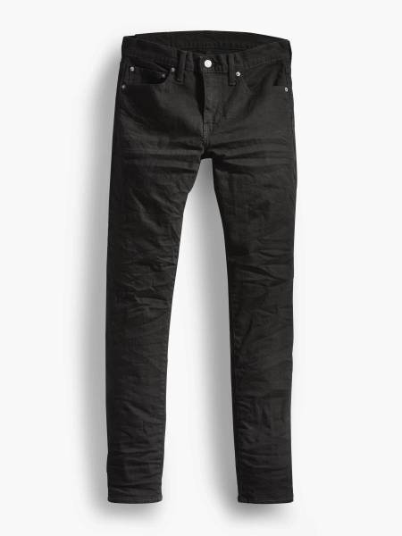 Levi´s 511 Herren Slim Jeans Hose schmal blau NEU